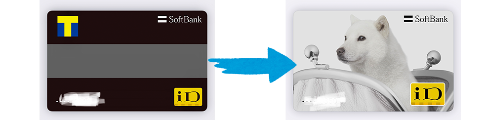 Softbank card changed to another card